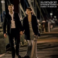 When a wounded Christian Grey tries to entice a cautious Ana Steele back into his life, she demands a new arrangement before she will give him. Watch Fifty Shades Darker, 50 Shades, Anastasia, Ana Steele, Postnatal Workout, Wellness Programs, Home Decor Signs, Easy Crafts For Kids, Christian Grey