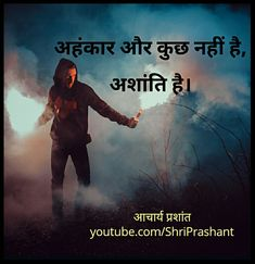 Osho Quotes On Life, Sufi Quotes, Good Thoughts Quotes, Spiritual Quotes, Hindi Quotes, Best Quotes, Qoutes, Funny Quotes, Diwali Poster
