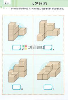 grundschule 2 0 kartei zu k rpern r umliches denken geometrie pinterest mathe mathe. Black Bedroom Furniture Sets. Home Design Ideas