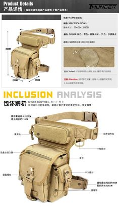Outdoor multifunctional leg bag tactical SWAT tool bag sports ride electrical package waist bag 1000D nylon fabric free shipping from bida-jany, $53.1 | DHgate Mobile