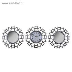 "Часы настенные ""Лепнина"" 2 зеркала, серебро, ветви 80*25*3 см"