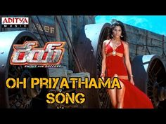 Oh Priyathama Promo Video Song-Rey Movie Songs Saiyami Kher, Sai Dharam Tej, Cover Songs, Download Video, Telugu Movies, Album Covers, Singer, Videos