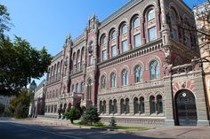 Восточно-Европейская Финансовая Группа: Господа надзиратели: чем занимаются кураторы НБУ
