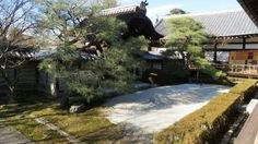 Kyoto eikando temple 12
