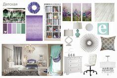 #дизайн #интерьер #детская #сиреневый #сирень #бирюза #бродская #коллаж #палитра #цветоваягамма #design #interior #b_design #brodskaya #palette #collage #kidsroom #purple