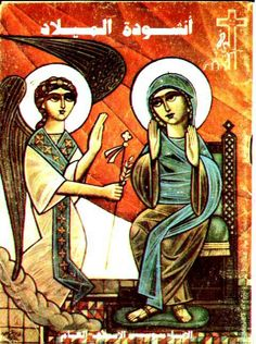 Gabriel and the Annunciation of the Most Holy Theotokos