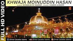 Khwaja Moinuddin Hasan Lajawab Hai #Khwaja Ki Nazar #Habib Ajmeri Qawwali 2017 #Ajmer Sharif Dargah