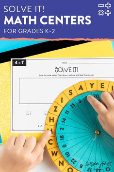 Your first grade students will love this hands on math center! This math puzzle has students solving all sorts of problems (number sense, addition, subtraction, etc) and each one has a special code. Once they solve the code, they illustrate what it says! It's such a fun way to practice math. Head on over to the blog post to see more!