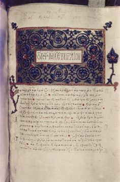 Collection:   	  Medieval and Renaissance Manuscripts  Shelfmark:   	  MS. Auct. T. inf. 1. 10  Type of object:   	  Manuscript  Material:   	  parchment  Title text:   	  New Testament, lacking Revelation ('Codex Ebnerianus').  Country or nationality of origin:   	  Byzantine  Place of origin:   	  Constantinople  Date:   	  12th century, beginning  Folio or page no.:   	  fol. 179r  Image description:   	  Headpiece of gospel.  Roll title:   	  MS. Auct. T. inf. 1. 10 Byzantine…
