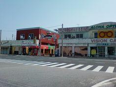 Gate 1, Kin, Okinawa, Japan... Home of the taco rice ball.