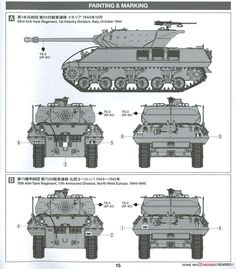 World of Tanks DESTROYER T-Shirt NIP Size XL
