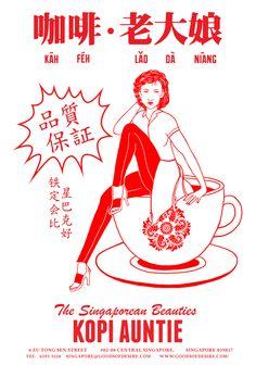 The Singaporean Aunties, G.O.D by Drishti Khemani, via Behance