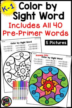 Color by Sight Word Reading Fluency, Kindergarten Reading, Guided Reading, Teaching Reading, Reading Resources, Reading Lessons, Writing Lessons, Reading Activities, Pre Primer Sight Words