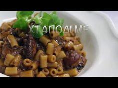 Χταπόδι με κοφτό μακαρονάκι | Kitchen Lab by Akis Petretzikis - YouTube Black Eyed Peas, Beef, Chicken, Youtube, Food, Meat, Essen, Meals, Youtubers