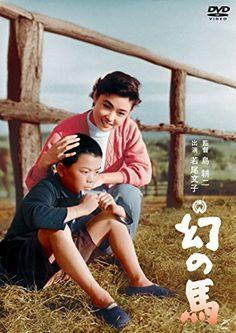 幻の馬 [DVD] KADOKAWA / 角川書店 http://www.amazon.co.jp/dp/B00TQKXKPC/ref=cm_sw_r_pi_dp_xbk9ub0HPTJ38