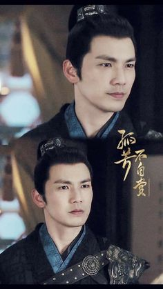 Wallace Chung, Chinese, Asian, Actors, Dramas, Movies, Pictures, Films, Cinema