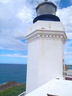 Arecibo Lighthouse in Puerto Rico, was just there!