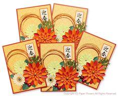 ペーパーフラワーでウェルカムボード の画像|Paper Flowers 〜ペーパーフラワーデザイナー 前田京子(日本ペーパーアート協会)〜