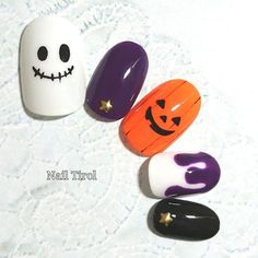 Most up-to-date Screen japanese Fall Nail Art Popular Offer gold glitters any fall-perfect update with an uber really the autumn months leaf inside shiny Holloween Nails, Cute Halloween Nails, Halloween Acrylic Nails, Halloween Nail Designs, Cute Acrylic Nails, Cute Nails, Pretty Nails, Mickey Nails, October Nails