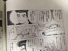 夜ごはんを「餃子」にするだけでやせちゃう餃子ダイエット : 東京餃子通信