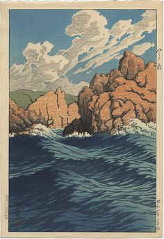 """""""Hachinohe-Same"""" ・ by Hasui Kawase ・ Series Title: Collection of Scenic Views of Japan, Eastern Japan Edition. ・ Date: 1933 ================================ Notes: Narazaki characterizes this print as, """"A windswept coastline, the ferocity of the waves crashing against the rocks, oddly shaped cliffs eroded by water and exposed to the wind."""" Hachinohe is in the south-western Aomori Prefecture."""