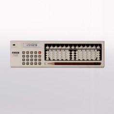 DENTAKU (electronic calculator) + SOROBAN (Japanese abacus)
