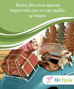 Kids And Parenting, Psychology, Hanger, Conditioner, Motivation, Important, Quotes, Bonheur, Psicologia