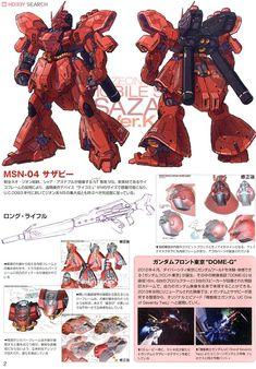 MSN-04 サザビー Ver.Ka (MG) (ガンプラ) 解説1