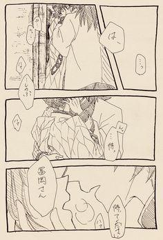 Demon Slayer, Slayer Anime, Anime Couples Manga, Manga Anime, Anime Episodes, Harry Potter Anime, Kokoro, Anime Demon, Drawing Reference