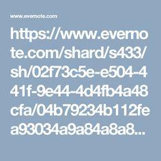 https://www.evernote.com/shard/s433/sh/02f73c5e-e504-441f-9e44-4d4fb4a48cfa/04b79234b112fea93034a9a84a8a8500