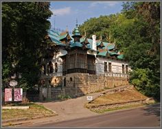 """Дача Ф.И. Шаляпина                                                        In Kislovodsk literary-music museum """"Datcha of Chalyapin"""" is built in 1903"""
