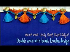 How to do Crochet / Krosha Saree Tassels using Silk Thread, Beads and Kuchu at Home Saree Kuchu New Designs, Saree Tassels Designs, Blouse Designs, How To Do Crochet, Half Saree Lehenga, Simple Sarees, Devotional Quotes, Stylish Blouse Design, Chrochet
