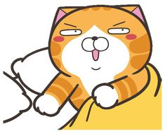 Gifs, Neko, Tigger, Emoji, Disney Characters, Fictional Characters, Android, Night Night, Animation