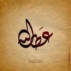 Atallah name in Arabic Calligraphy Diwani Style