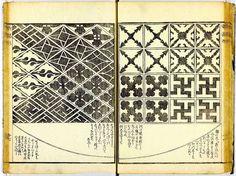 Japanese old design book