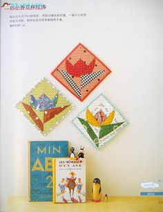 lovely quiltblocks
