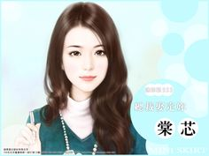tao-the-khong-bao-gio-tao-ham-mo-hotboy-nua.jpg (1024×768)