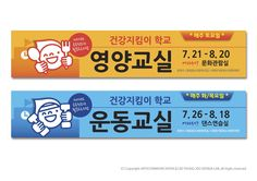 www.likedesign.co.kr :: '현수막'의 검색결과 (4 Page)