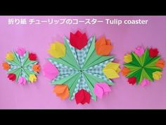 ideas origami flowers tulip for 2019 Tulip Origami, Origami Flowers, Origami Wreath, Origami Ball, Origami Design, Origami Instructions, Origami Tutorial, Origami Owl Keychain, Origami Heart With Wings