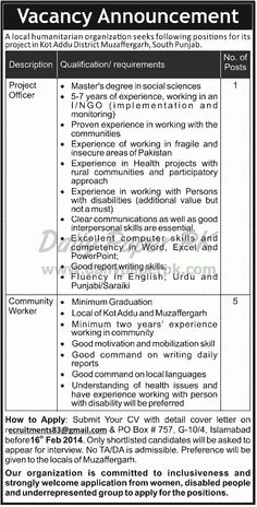 Jobs in Humanitarian Organization Kot Addu - Muzaffargarh For details and how to apply: http://www.dailypaperpk.com/jobs/205491/jobs-humanitarian-organization-kot-addu-muzaffargarh