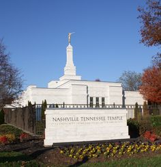 Nashville, Tennessee LDS Temple    Find more LDS inspiration at: www.MormonLink.com