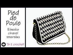 Pied de poule εύκολο τσαντάκι / Th E crochet - YouTube Jean Purses, Purses And Bags, Crochet Clutch Pattern, Crochet Pencil Case, Crochet Bag Tutorials, Crochet Handbags, Crochet Bags, Handmade Leather Wallet, Chanel