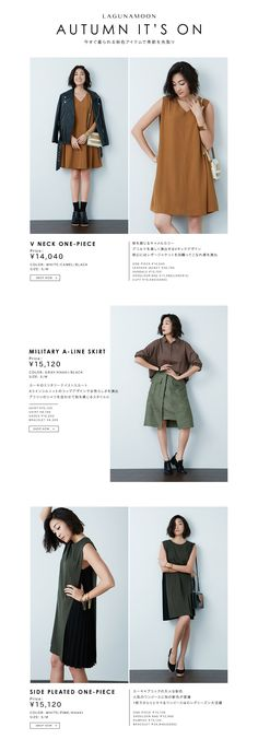  ファッション通販 RUNWAY channel ランウェイチャンネル