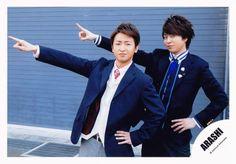Ohchan and Sho-chan #GUTS