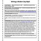 myth essay assignment