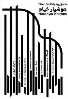 Hooshyar Khayam. Piano Recital poster by Morteza Momayez (b.1936) Iran