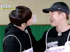 Resultado de imagen para hyungwonho gif