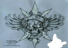 signal-corps tattoo military