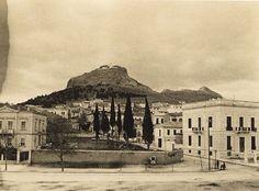 ΒΑΣΙΛΙΣΣΗΣ ΣΟΦΙΑΣ & ΗΡΟΔΟΤΟΥ 1890