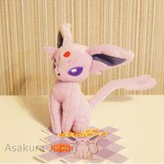 Pokemon Center Limited Sitting Pose Espeon Plush From Japan